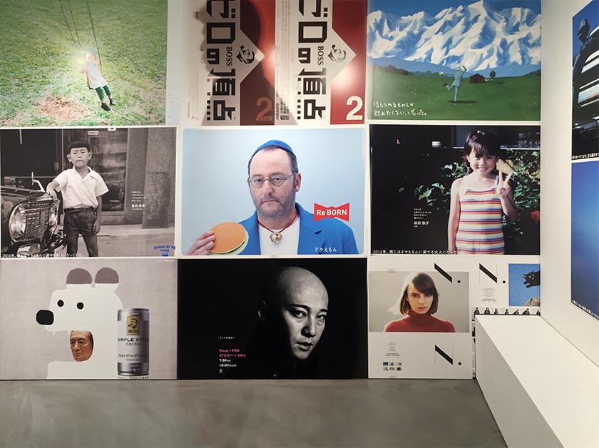Kenjiro Sano Mr_Design | Mr_Black & White Exhibition at Recruit G8 Creation Gallery Tokyo Japan