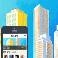 Biru Tomo Japanese App social network ui ux design community