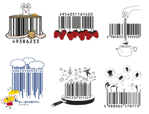 barcode design japan japanese design barcoder illustration innovative advertising
