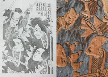 Ukiyo-e project, KISS, woodblock art, Kiss Ukiyo-e
