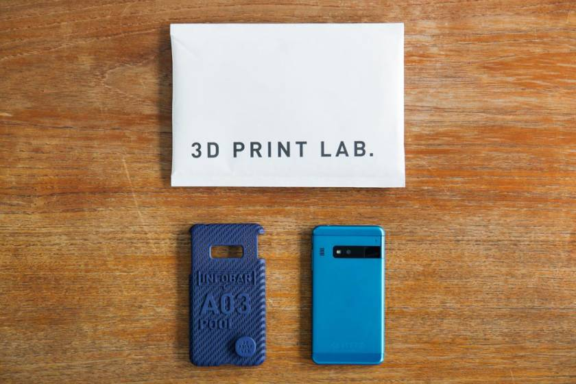 3D Print Lab - Product Design Center - Japan
