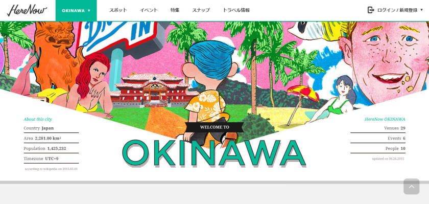 japanese web design usability ux user experience