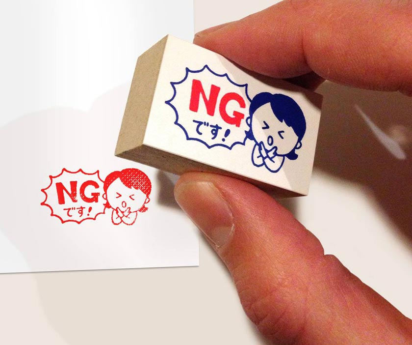 ng_stamp japan‬ ‪‎design‬ ‪‎products‬ ‪goods‬ ‪‎accessories‬