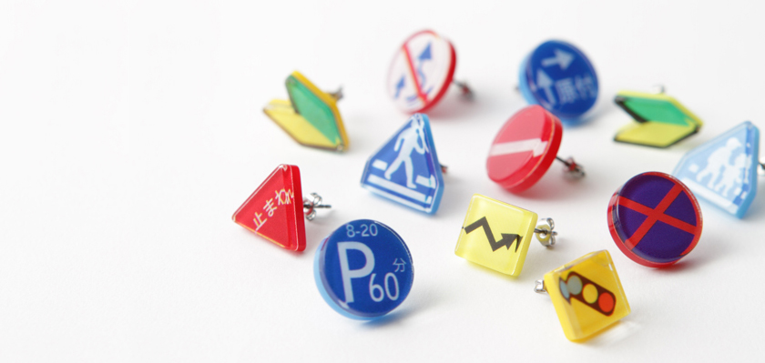 5_traffic_sign_earrings