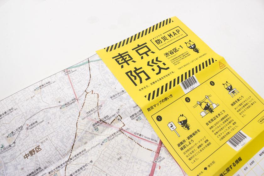 Tokyo Bosai – A Manual for Disaster Preparedness