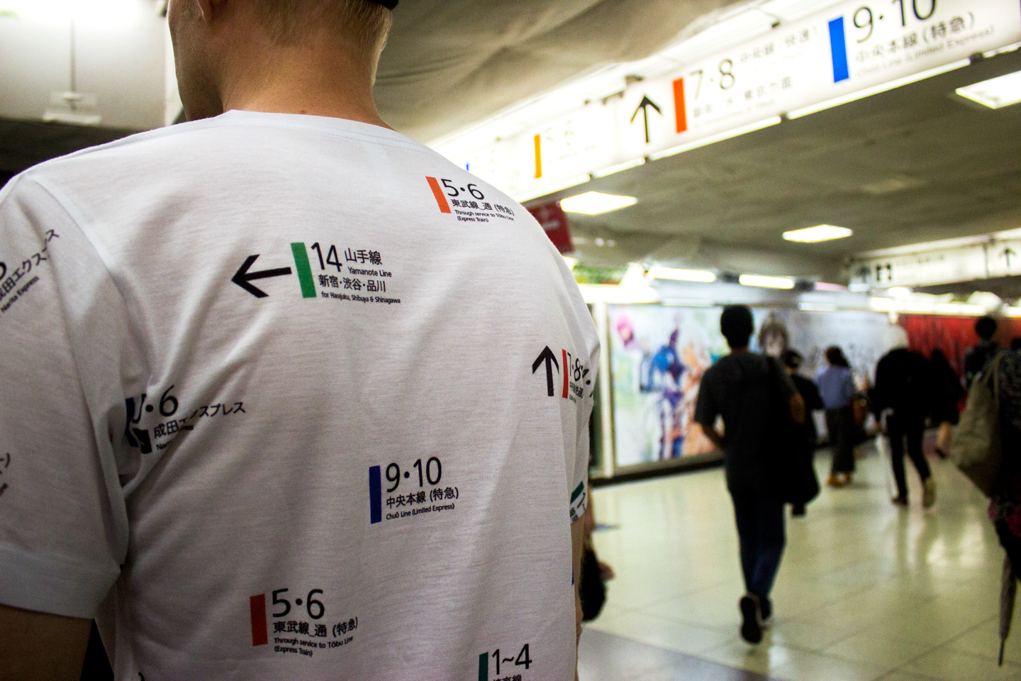 Tokyo Signs - Products inspired by the streets of Tokyo - Shinujuku Station Signage T-shirt